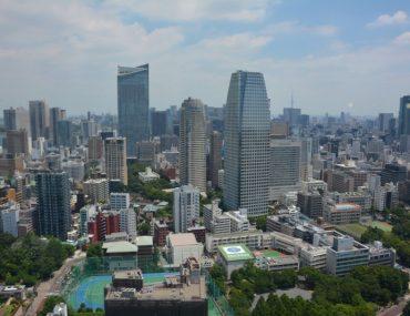 Japonya - Japonya-Kapak.jpg